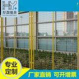 室内隔离 机器人安全防护网 车间隔离仓库防护网