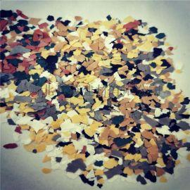 石茂供應復合巖片 真石漆巖片 60多種顏色