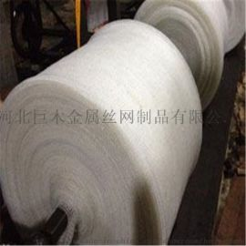 产品货源聚乙烯汽液过滤网 针织汽液过滤网结实耐用