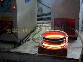 中山专业生产不锈钢杯拉伸退火机   高频退火机