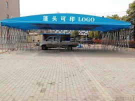 郑州顺发厂家直销推拉折叠伸缩遮阳蓬