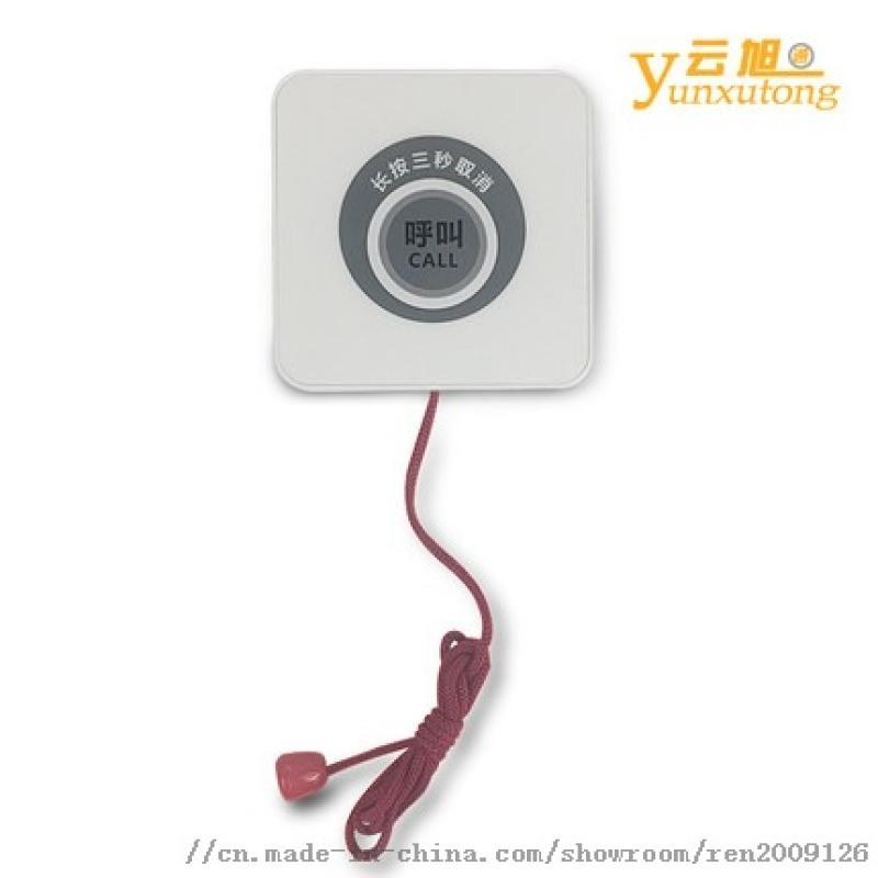 无线防水呼叫器系统 86型紧急呼叫按钮按铃 医院养老院会所足疗店卫生间工厂求助按钮 老人家用紧急呼叫器
