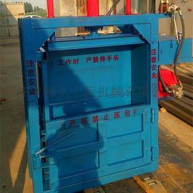 半自动废纸液压打包机 40吨立式压包机 手动打包机