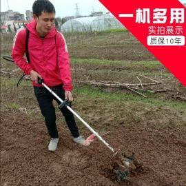 小型轻便除草机背负式多用途割草除草机