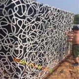 吊顶异型铝单板 镂空装饰铝单板