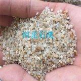 石茂供应质感圆粒砂 20-40目铸造用圆粒海沙