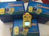 蘭州哪余有賣四合一氣體檢測儀13919031250