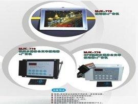 GPS视频公交车报站器