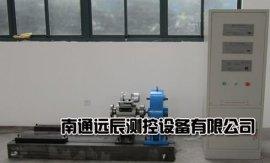 远辰牌CC2000电机测试台