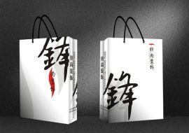 广告宣传袋(ZD0009)