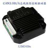 微型CAN总线控制驱动器