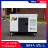 数据库用30kw柴油发电机TO32000ET