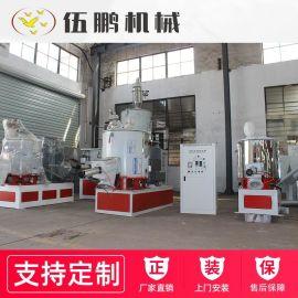 【SHR高速混合机】500L高速混合机 高速搅拌机 厂家现货