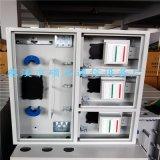 供应三网合一楼道专用箱 电信联通移动融合分纤箱