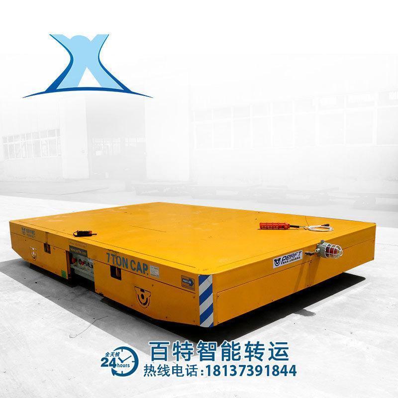 10t模具智慧轉運機器平臺車 20噸配件遙控過跨地爬運輸平板車定製