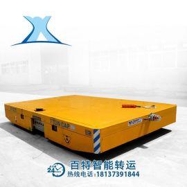 10t模具智能转运机器平台车 20吨配件遥控过跨地爬运输平板车定制