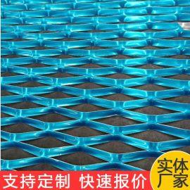 碳喷漆钢板网 舟山幕墙装饰网 吊顶天花装饰网 菱形钢板拉伸网