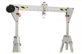 定制铝合金可移动伸缩升降龙门吊手推铝制轻型简易小型龙门架行吊
