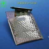 防静电膜复合透明气泡袋 防震抗压静电包装袋