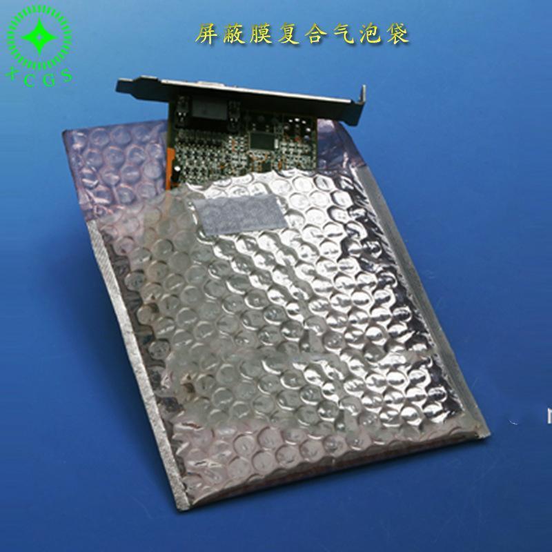防靜電膜複合透明氣泡袋 防震抗壓靜電包裝袋