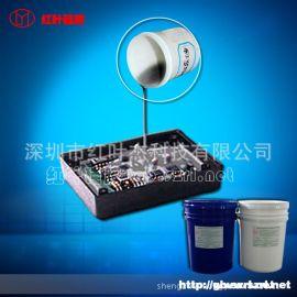 电子元器件固定密封专用的电子灌封胶