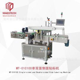 厂家直销自动平面贴标机全自动侧面贴标机机油洗涤剂贴标签机械