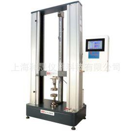 【拉力测试仪器】电子式拉力测试机覆铜板拉力试验机上海厂家直销