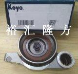 实拍 KOYO LAT1031 正时皮带张紧轮 LAT 1031 涨紧轮