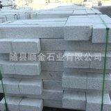专业生产 花岗岩路沿石环保路沿石  沿石石材加工 环保花岗岩