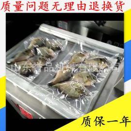 灵芝粉真空包装机500单室药品包装封口机500型自动真空包装机小型