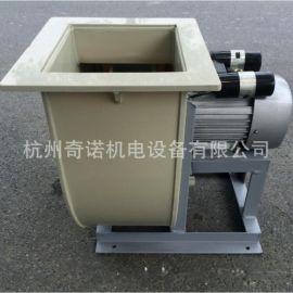 供应PP4-72-4A型实验室通风  PP塑料防腐离心风机