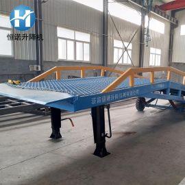 定制液压移动式登车桥 集装箱装卸货平台 物流装货固定液压登车桥