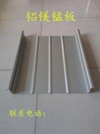 供应铝镁锰金属板、矮立边板、扇形面板、专业品质就选胜博