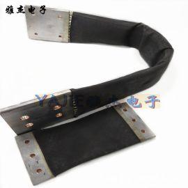 大电流镀锡铜编织带软连接 多股铜导电带 电焊机铜带软连接