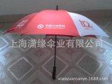 [上海雨傘制作]戶外廣告遮陽傘、直杆傘雨傘定做