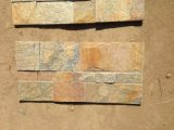 广场石材厂家热销推荐石英蘑菇石规格尺寸定制