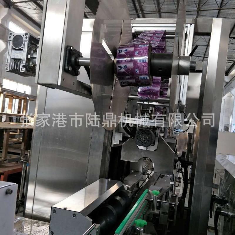 廠家供應TB系列全自動/半自動收縮膜套標機、套膜機、套標收縮機