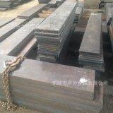 中外品牌SNCM220汽車齒輪鋼 SNCM220調質鋼板