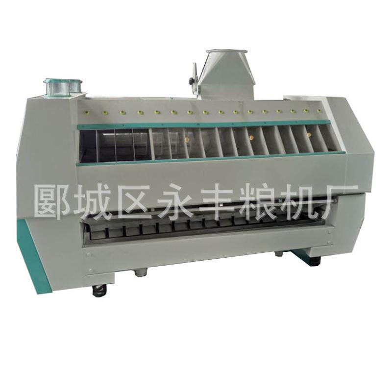 永豐糧機廠 一件代發FQFD50型清粉機