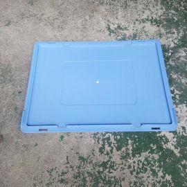 塑料周转箱盖, 塑料周转箱防尘盖,塑料箱盖
