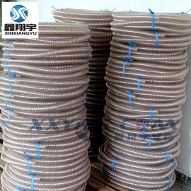 80mm*0.9耐磨聚氨脂PU钢丝波纹软管/防静电工业吸尘管厂家批发