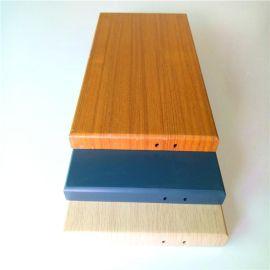 热转印木纹铝单板厂家加工定制氟碳铝单板