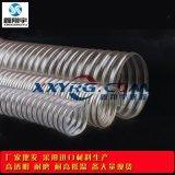 鑫翔宇/耐磨防靜電吸塵軟管/衛生級透明鋼絲軟管/工業吸塵管0.9