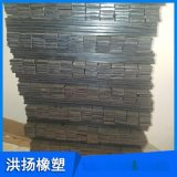 橡膠緩衝減震墊 耐高溫矽膠墊 耐磨耐腐蝕丁晴膠膠墊