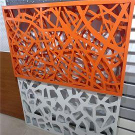 厂家定制仿古木纹港式铝窗花规格定制生产