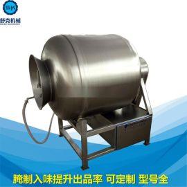 GR300L型鸡胸肉腌制北京赛车 液压小型真空入味滚揉机器 调理品北京赛车