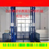 導軌升降臺,液壓升降機,可根據客戶要求定製各類型號升降貨梯