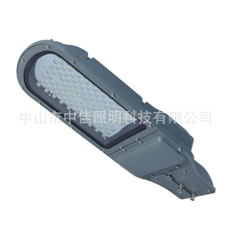 山东led搓衣板路灯头50W压铸路灯 大功率路灯
