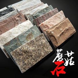 大量供应 蘑菇石石材 黄色蘑菇石 外墙蘑菇石