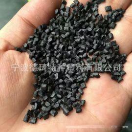 PES 聚醚砜 工程塑料 黑色加纤增强 注塑级 适用于汽配 电子电器